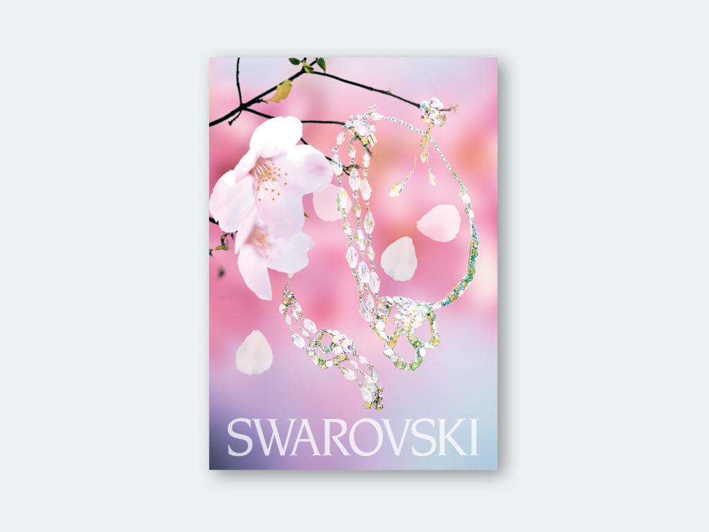 Swarovski - Aaffiche réalisée pour les fêtes de fin d'année. Design Olivier Venel
